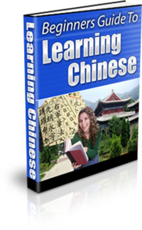 Product picture Learn Chinese